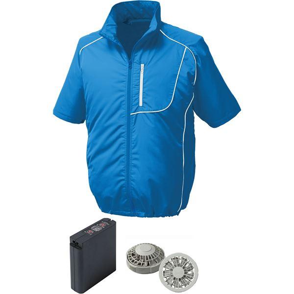 【マラソンでポイント最大43倍】ポリエステル製半袖空調服 大容量バッテリーセット ファンカラー:シルバー 1720G22C04S3 【ウエアカラー:ブルー×ホワイト L】