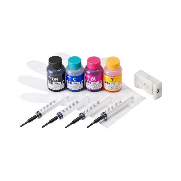 サンワサプライ 詰め替えインクLC211・LC213・215・217対応 INK-LC213BS60R