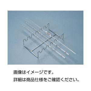 (まとめ)ピペットスタンド 水平置きタイプ ステンレス製 KP 【×5セット】