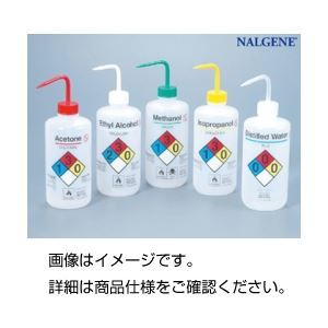 【マラソンでポイント最大43倍】(まとめ)ナルゲン薬品識別洗浄瓶アセトン用 500ml 赤【×20セット】