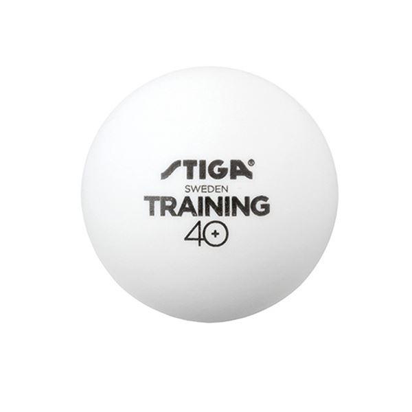 【マラソンでポイント最大43倍】STIGA(スティガ) 卓球ボール トレーニングボール 40+(100個入り)
