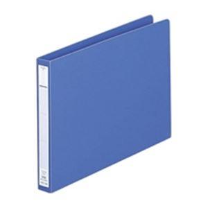 【スーパーセールでポイント最大44倍】(業務用100セット) LIHITLAB パンチレスファイル/Z式ファイル 【B5/ヨコ型】 F-375-9 藍