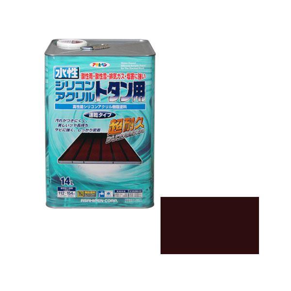 【マラソンでポイント最大43倍】アサヒペン AP 水性シリコンアクリルトタン用 14L こげ茶