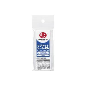 (業務用100セット) ジョインテックス マグネットシート 【プレートタイプ/Lサイズ】 10枚入り B336J