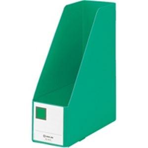 (業務用100セット) キングジム Gボックス/ファイルボックス 【A4/タテ型】 PP製 幅103mm 4653 緑