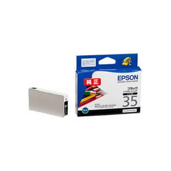 エプソン インクトナーカートリッジ 黒 クロ スーパーセールでポイント最大44倍 業務用5セット 純正品 EPSON ICBK 35 ×5セット インクカートリッジ ブラック メーカー直売 BK 代引き不可 トナーカートリッジ