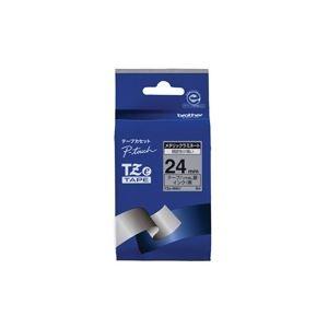 【マラソンでポイント最大43倍】(業務用20セット) brother ブラザー工業 文字テープ/ラベルプリンター用テープ 【幅:24mm】 TZe-M951 銀に黒文字