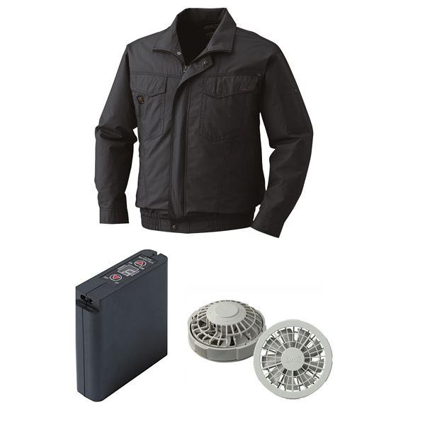 空調服 綿薄手タチエリ空調服 大容量バッテリーセット ファンカラー:グレー 1400G22C69S3 【カラー:チャコール サイズ:L】
