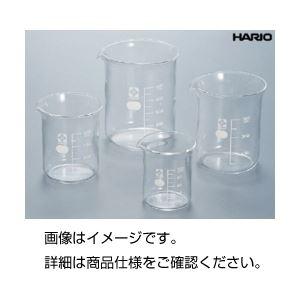 【マラソンでポイント最大43倍】(まとめ)硼珪酸ガラス製ビーカー(HARIO)500ml【×10セット】