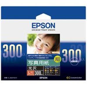 【スーパーセールでポイント最大44倍】(業務用30セット) エプソン EPSON 写真用紙 光沢 KL300PSKR L判 300枚