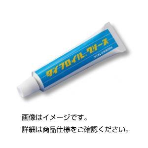 【マラソンでポイント最大43倍】(まとめ)ダイフロイルグリース50g【×3セット】
