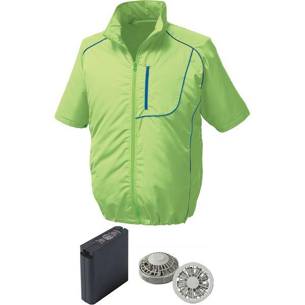【マラソンでポイント最大43倍】ポリエステル製半袖空調服 大容量バッテリーセット ファンカラー:シルバー 1720G22C17S5 【ウエアカラー:ライムグリーン×ネイビー XL】