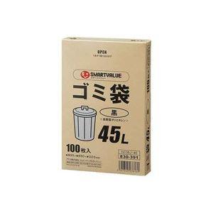 【スーパーセールでポイント最大44倍】(業務用50セット) ジョインテックス ゴミ袋LDD黒45L 100枚 N138J-45