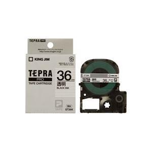 【マラソンでポイント最大43倍】(業務用20セット) キングジム テプラPROテープ/ラベルライター用テープ 【幅:36mm】 ST36K 透明に黒文字
