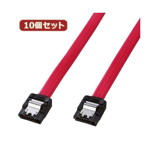 10個セット サンワサプライ シリアルATA3ケーブル TK-SATA3-05X10