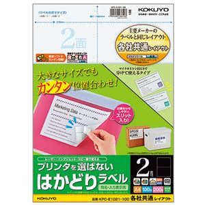 (まとめ) (まとめ) コクヨ プリンターを選ばない はかどりラベル (各社共通レイアウト) A4 はかどりラベル 2面 148.5×210mm KPC-E1021-100 A4 1冊(100シート)【×5セット】, Party Palette:ba4ac692 --- officewill.xsrv.jp
