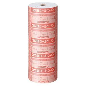 【スーパーセールでポイント最大44倍】(まとめ) コクヨ ロールペーパー 紙幅37.7mm 直径70mm RP-387 1セット(5個) 【×10セット】