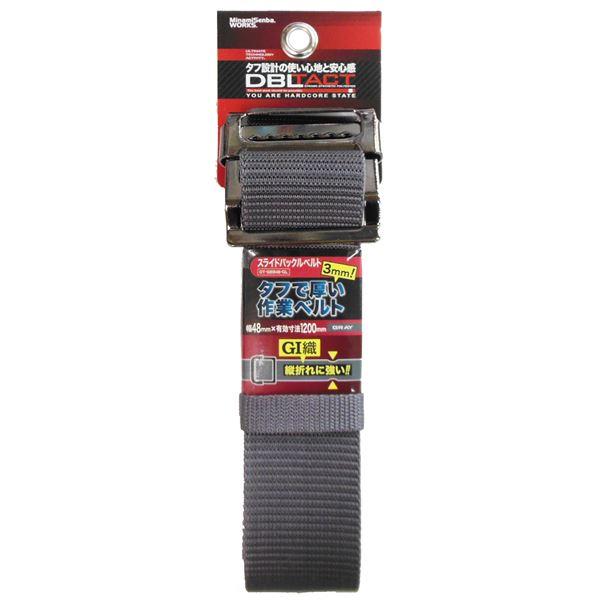 【グレー】 (業務用25個セット) DBLTACT スライドバックルベルト DT-SBB48-GL