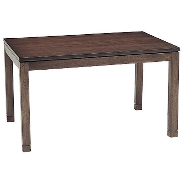 リビングこたつテーブル/センターテーブル 本体 【幅120cm ハイタイプ/ブラウン】 長方形 継ぎ足 『シェルタ』【代引不可】