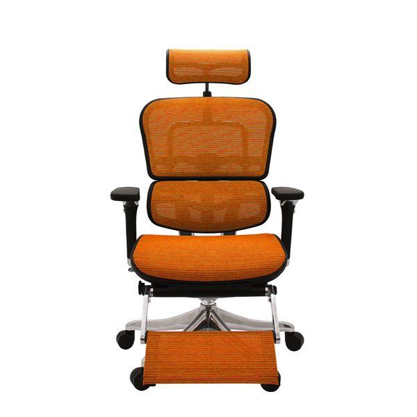 【スーパーセールでポイント最大44倍】オフィスチェア アームレスト付き ランバーサポート付き オットマン内蔵 オレンジ【代引不可】