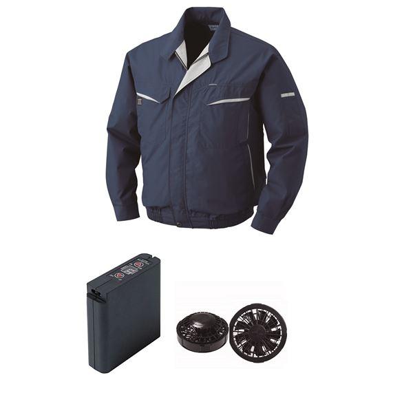 空調服 綿・ポリ混紡ワーク空調服 大容量バッテリーセット ファンカラー:ブラック 0470B22C03S4 【カラー:ネイビー サイズ:2L 】