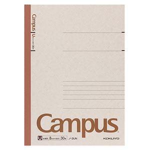 (まとめ) コクヨ キャンパスノート(太横罫) セミB5 U罫 30枚 ノ-3UN 1冊 【×50セット】