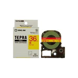 【マラソンでポイント最大43倍】(業務用20セット) キングジム テプラPROテープ/ラベルライター用テープ 【幅:36mm】 SC36YR 黄に赤文字
