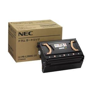 NEC ドラムカートリッジ
