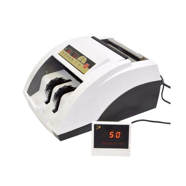 【マラソンでポイント最大43倍】サンコー 電動オート紙幣カウンター紫外線偽札検知機能付 MPNYCT4T