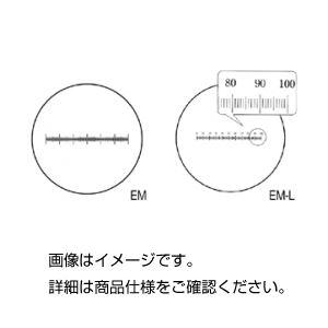 【マラソンでポイント最大44倍】(まとめ)接眼マイクロメーター EM-L【×3セット】