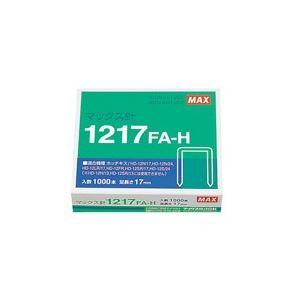 【スーパーセールでポイント最大44倍】(業務用100セット) マックス ホッチキス針 1217FA-H MS91175 1000本