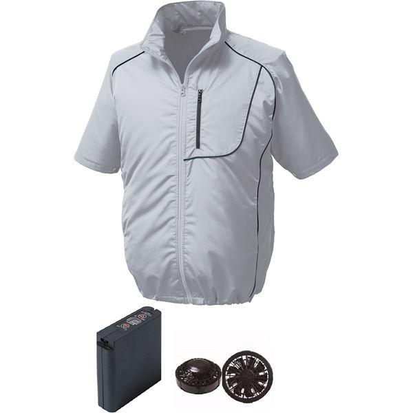 【マラソンでポイント最大43倍】ポリエステル製半袖空調服 大容量バッテリーセット ファンカラー:ブラック 1720B22C06S5 【ウエアカラー:シルバー×ブラック XL】