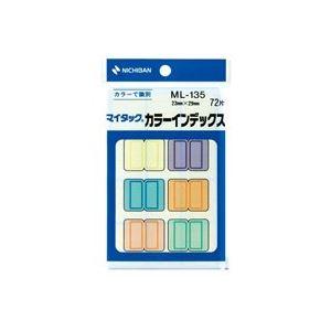 (業務用300セット) ニチバン カラーインデックス ML-135, fuwalu -フワル-:60481261 --- officewill.xsrv.jp