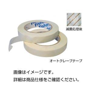 【マラソンでポイント最大43倍】(まとめ)オートクレーブテープ 25.4mm×55m【×10セット】