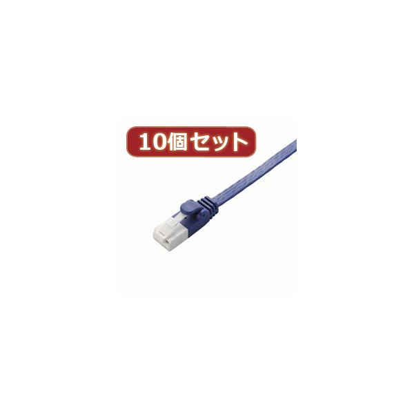 10個セット エレコム ツメ折れ防止フラットLANケーブル(Cat6A) LD-GFAT/BM15X10