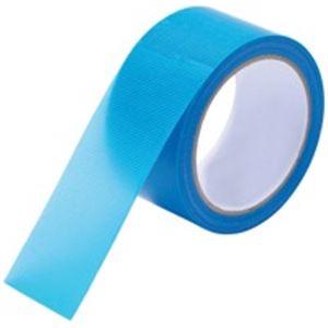 【スーパーセールでポイント最大44倍】(業務用3セット) ジョインテックス 養生用テープ 50mm*25m 青30巻 B295J-B30