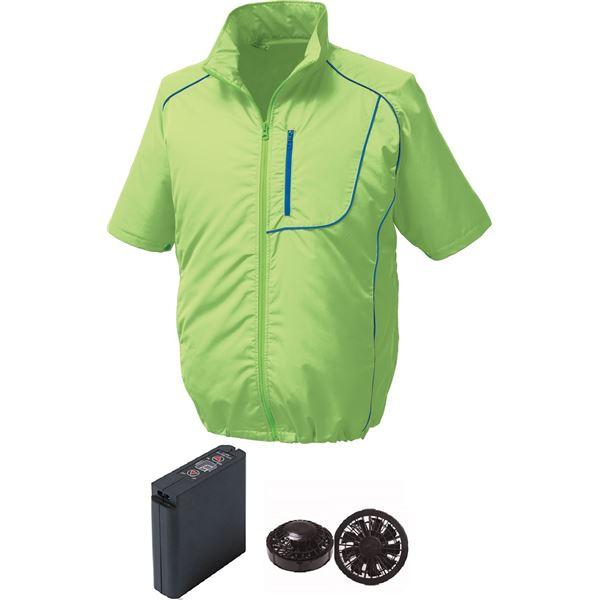 【マラソンでポイント最大43倍】ポリエステル製半袖空調服 大容量バッテリーセット ファンカラー:ブラック 1720B22C17S3 【ウエアカラー:ライムグリーン×ネイビー L】