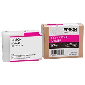 【マラソンでポイント最大43倍】(まとめ) エプソン EPSON インクカートリッジ ビビッドマゼンタ ICVM89 1個 【×3セット】