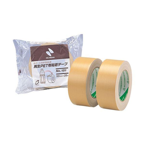 (業務用20セット) ニチバン 再生PET布テープ 151-50