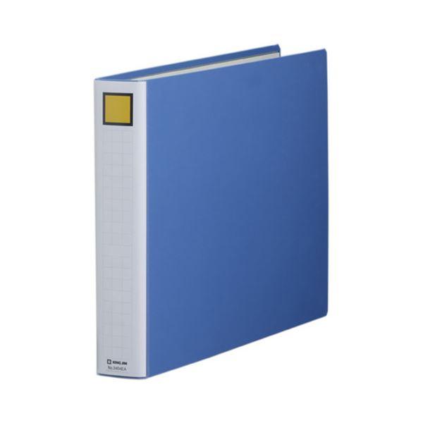 (まとめ) キングファイル スーパードッチ(脱・着)イージー A3ヨコ 400枚収容 背幅56mm 青 3404EA 1冊 【×10セット】