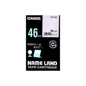 【スーパーセールでポイント最大43倍】(業務用20セット) カシオ CASIO 透明テープ XR-46X 透明に黒文字 46mm
