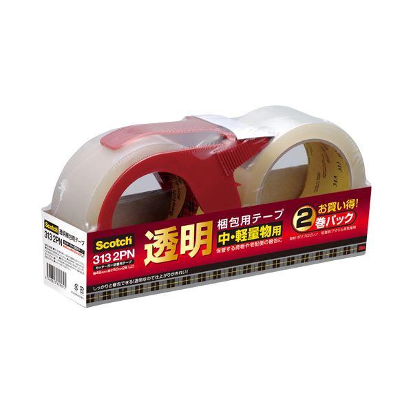 【スーパーセールでポイント最大44倍】(業務用20セット) スリーエム ジャパン 透明梱包用テープ 313 2PN