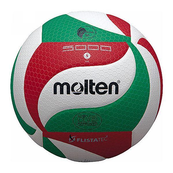 【マラソンでポイント最大41倍】モルテン(Molten) フリスタテック バレーボール5号球 V5M5000