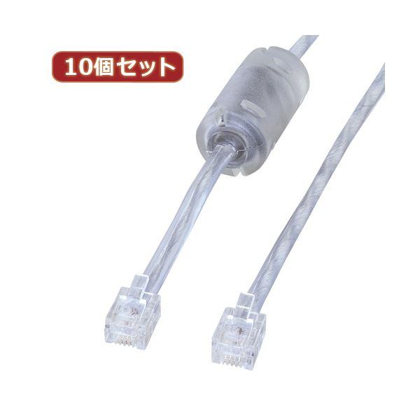 10個セット サンワサプライ コア付シールドツイストモジュラーケーブル TEL-FST-05N2 TEL-FST-05N2X10