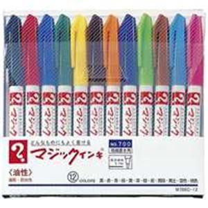 人気を誇る 【スーパーセールでポイント最大44倍】(業務用30セット) 寺西化学工業 マジックインキ M700C-12 極細 12色セット, Colorful Textile Market 6a7513ed