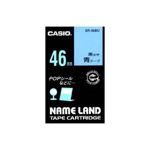 【マラソンでポイント最大43倍】(業務用20セット) CASIO カシオ ネームランド用ラベルテープ 【幅:46mm】 XR-46BU 青に黒文字