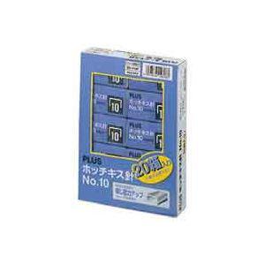 【スーパーセールでポイント最大44倍】(業務用50セット) プラス ホッチキス針 NO.10 1000本 20個パック