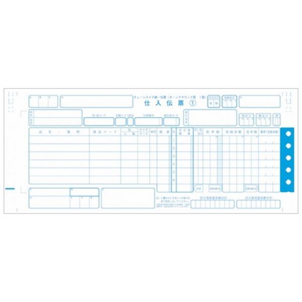 (業務用3セット) ジョインテックス チェーンストア伝票 TA用I型 1000組 A280J