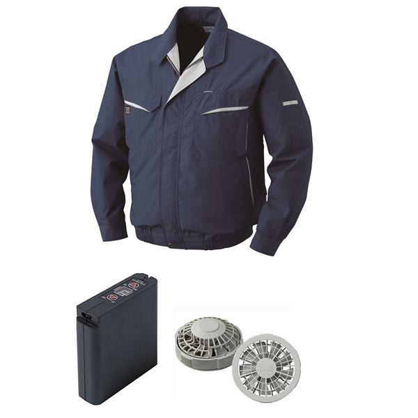 空調服 綿・ポリ混紡ワーク空調服 大容量バッテリーセット ファンカラー:グレー 0470G22C03S5 【カラー:ネイビー サイズ:XL】