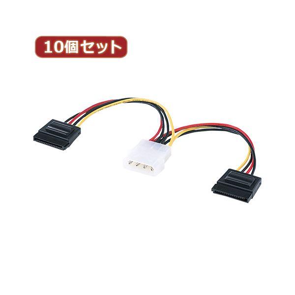 10個セット サンワサプライ シリアルATA電源ケーブル TK-PWSATA3N TK-PWSATA3NX10